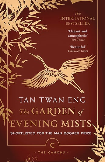 the-garden-of-evening-mists